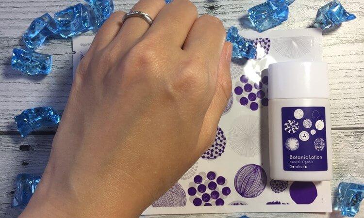 Sorabudo(ソラブドウ)ボタニックローション(化粧水)を手の甲に塗ってしばらく経った頃。肌に馴染んだのでテカリもべとつきもなくなりサラっとした肌に。