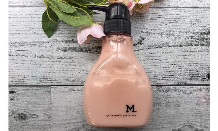 Mベーシックケアの首、デコルテケアM パーリィデコルテミルクの使用感感想レビュー