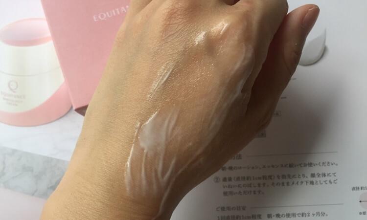 エクイタンスホワイトロジークリームを手の甲に伸ばし伸ばし。口コミ感想レビュー使用感