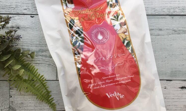 ヴェーダヴィジンジャーペーストの特徴味の感想レシピ料理飲み方口コミ。サラシア&ジンジャーティーと合わせてみた